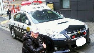 Japan's Cool Police Cars! Turbo Charged Subaru Legacy B4 Cop Car in Tokyo
