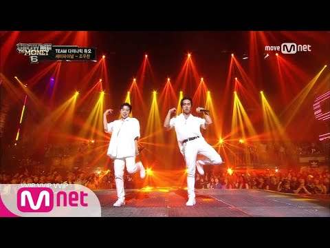 show me the money6 [9회/단독] 조우찬 - VVIP (feat. Sik