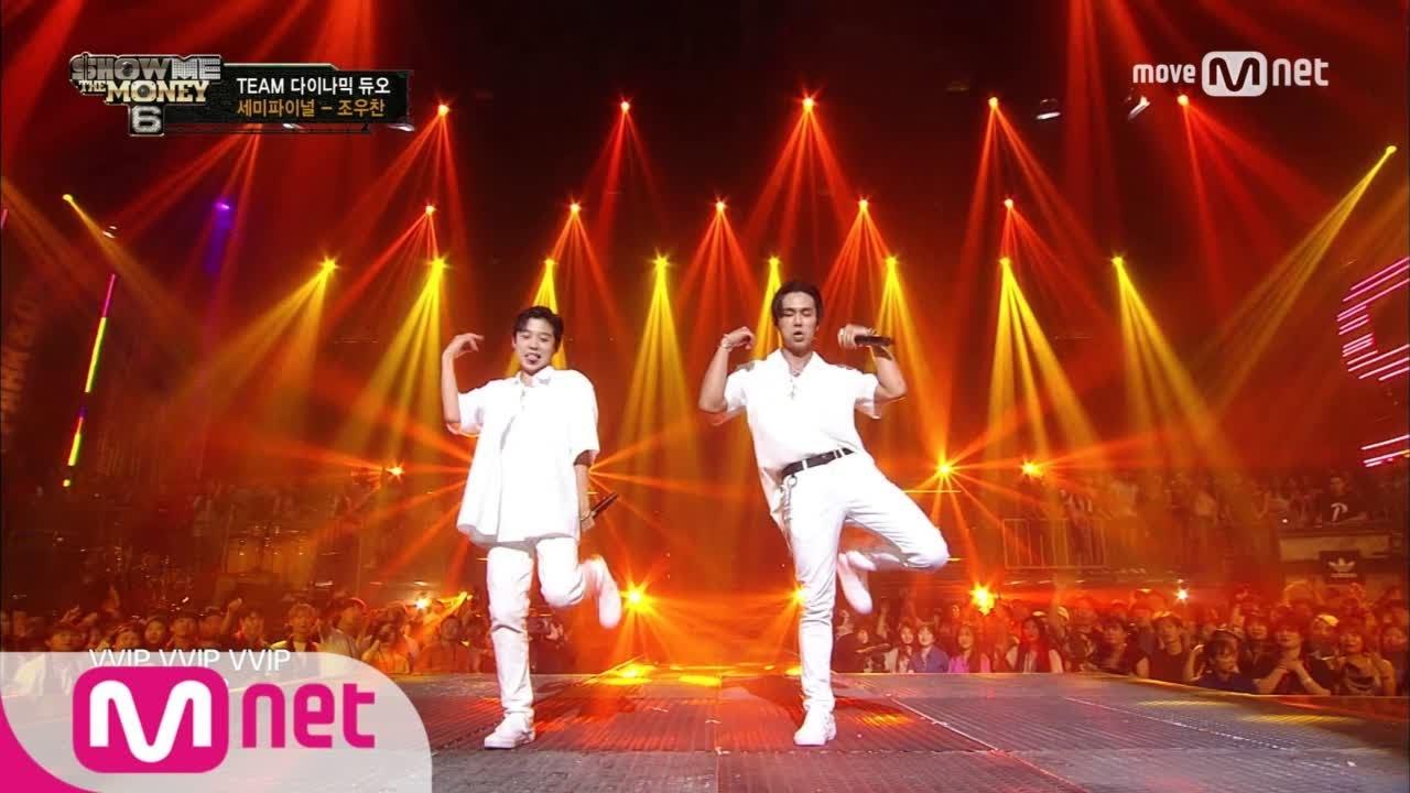 show me the money6 [9회/단독] 조우찬 - VVIP (feat. Sik-K) @ 세미파이널 170825 EP.9