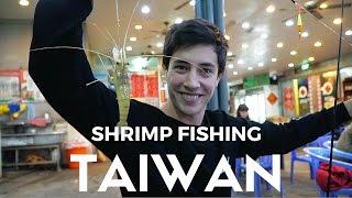 WHAT TO DO IN TAIWAN: Urban Shrimp Fishing in Taipei 釣蝦