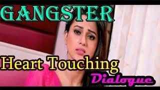 GangSter Movie Heart Touching Dialogue ||  Yash || Mimi ||  Bengali Sad lyrics Whatsapp Status