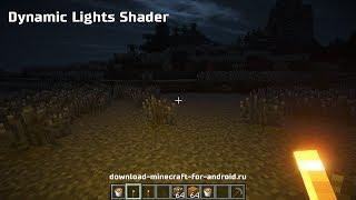 Шейдеры Dynamic Lights Shader для Minecraft Bedrock!