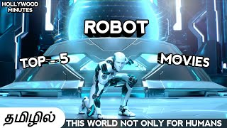 Top 5 Hollywood Robot Movies in Tamil Dubbed | Tamil Dubbed Hollywood Robot Movies | Hollywood MINs
