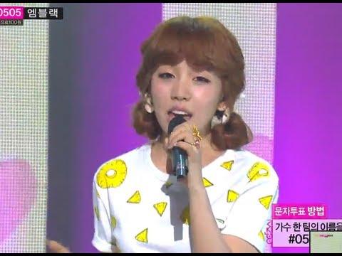 [HOT] Baek Ah-yeon - A Good Boy, 백아연 - 어 굿 보이 Music core 20130622