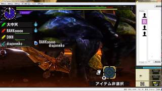 Mhxx Citra Cheats