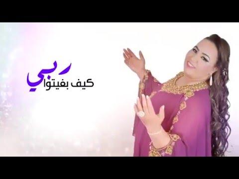 ajmal aghani 2016