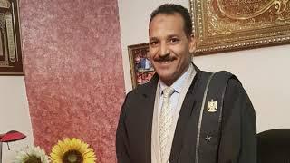 ادعاء مدنى فى جناية تزوير. المحامي/ أيمن أبو كراع.