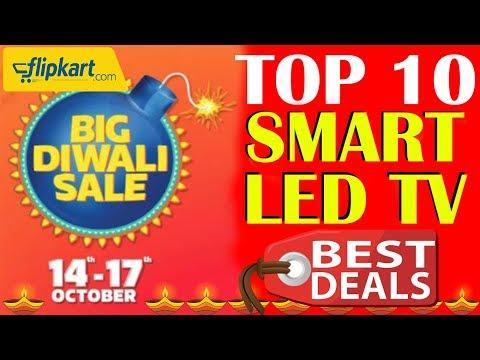 Flipkart Big Diwali Sale 2017 - Top 10 SMART & LED TV You Can Buy With Huge Discount - Data Dock - 동영상