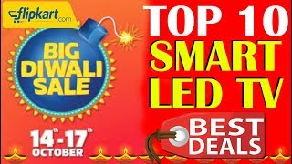 Flipkart Big Diwali Sale 2017 | Top 10 SMART & LED TV You Can Buy With Huge Discount | Data Dock