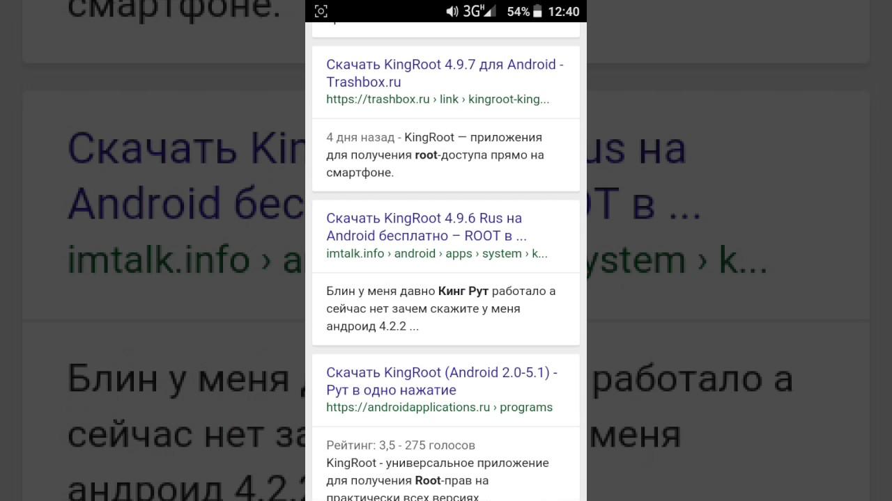 Скачать mobile legends 1. 3. 47 для android.