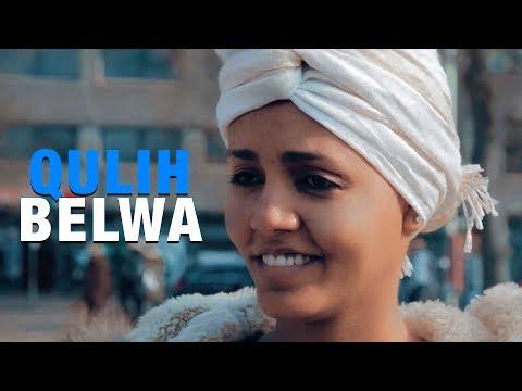 Dejen Andom - Qulih Belwa (Official Video) | New Eritrean Music 2019
