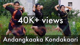 Andangkaka Kondakari| Dance Cover| Fechu Bechu