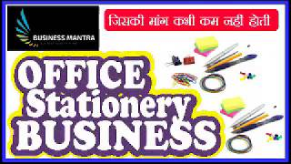 stationery shop business plan