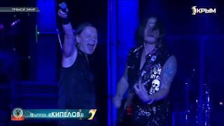 Кипелов - Байк-Шоу. Севастополь 10.08.2019 (Полный концерт)