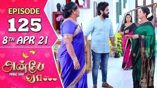 Anbe Vaa Serial | Episode 125 | 8th Apr 2021 | Virat | Delna Davis | Saregama TV Shows Tamil