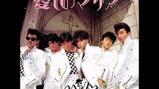 1985年2月21日発売 SALLY「愛しのマリア」A面 作詞:秋元康 作曲:鈴木キ...
