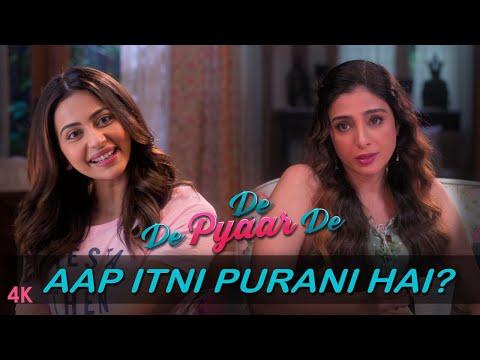 De De Pyaar De: Dialogue Promo–Aap Itni Purani Hai?   Ajay Devgn   Tabu   Rakul   Releasing May 17th