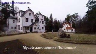 видео продам дом симферопольское шоссе