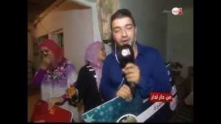 من دار لدار: فائزة مدينة بن سليمان
