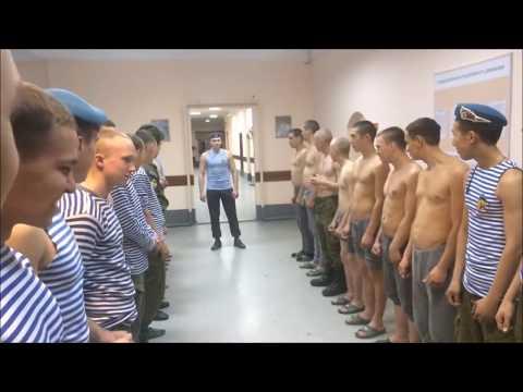 Дембельский АККОРД -