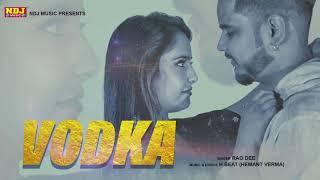 New Haryanavi Song 2020 ~ Vodka ~ Full Audio Song ~ वोदका ~ Rao Dee ~ NDJ MUSIC