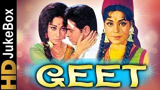 Geet (1970) | Full Video Songs Jukebox | Rajendra Kumar, Mala Sinha, Nasir Hussain