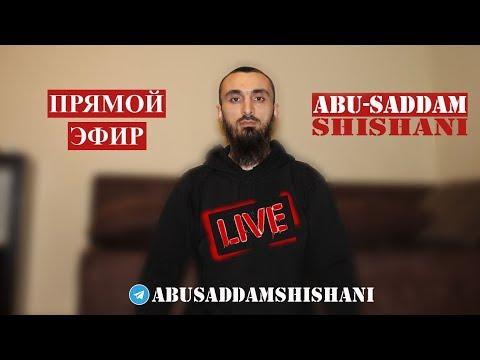 Прямой эфир | Как Кадыровы пришли к власти, Рамзан и Гусейн Гасанов, Шариатские патрули в Европе