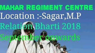 relation bharti bhopal