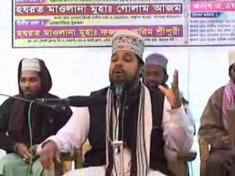 Golam Azom Bogra 2
