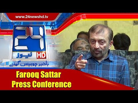 Farooq Sattar Full Press conference | 9 November 2017 | 24 News HD