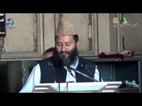 Hurmate Rasool PBUH Conference Badshahi Masjid Lahore