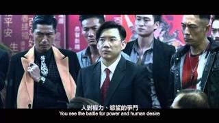 《選老頂》(The Mobfathers)電影製作特輯之粗口爛舌 3月31日上映