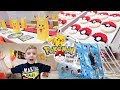 default - Pokemon Pikachu & Friends Birthday Party Tableware Pack for 16