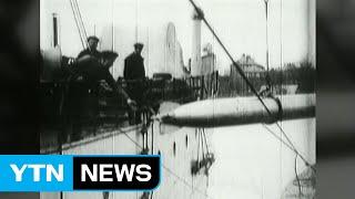 벨기에 해안에서 1차대전 독일 잠수함 발견 / YTN thumbnail