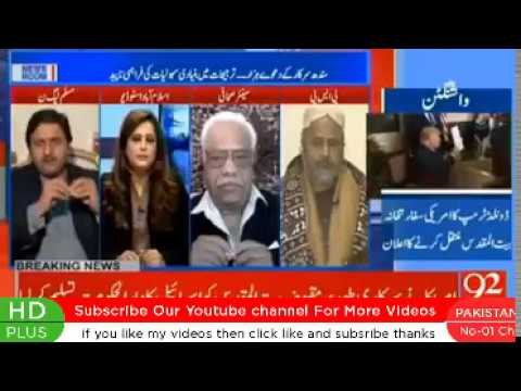 News Room 7 December 2017 Rana Sanaullah VS General Qamar Javed, Shahbaz Sharif Angry | YouTube