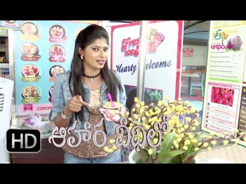 Aahara Veedhilo - Fresh Ice Roll - 19th June 2016- ఆహార వీధిలో – Full Episode
