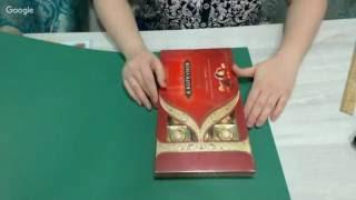 Оформление коробки конфет