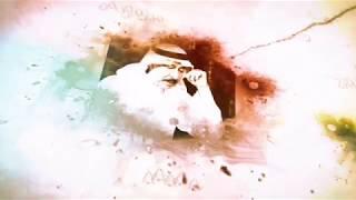 عبدالكريم عبد القادر -أرجع يا كل الحب