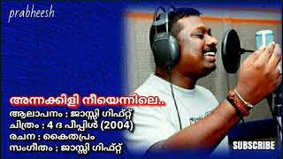 Annakkili Nee Ennile...| 4 The People [2004] | (Prabheesh)