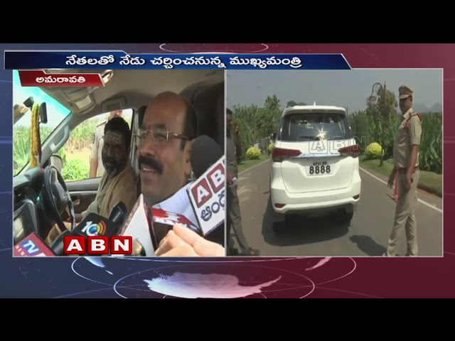 TDP MLA Mohan Reddy Responds over Kurnool MLA Ticket | ABN Telugu