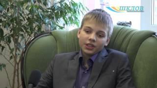 Школьники-поэты из Шкловской спецшколы-интерната для детей с нарушением зрения
