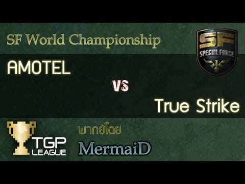 AMOTEL (ไทย) vs True Strike (ญี่ปุ่น)  : SF World Championship