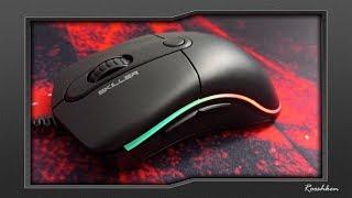 Czy nowy firmware poprawił pracę sensora myszki Sharkoon Skiller SGM2?