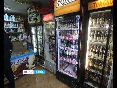 """Суррогатный алкоголь продолжают продавать в Иркутске, """"Вести-Иркутск"""""""