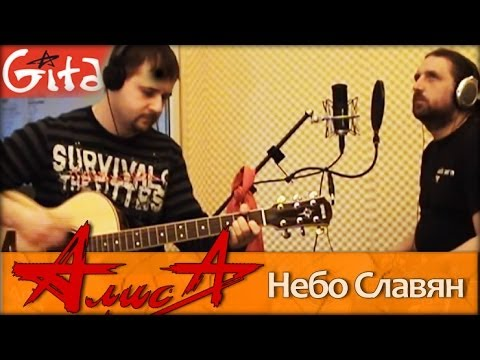 Группа Руссия - Небо Славян (Руссия & Рось )