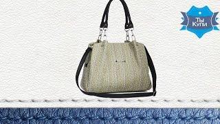 Женская плетеная городская сумка Dolly ремень через плечо 451 купить в Украине. Обзор
