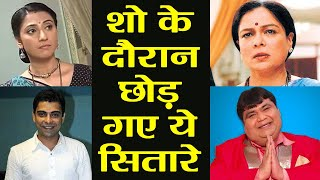 Kavi Kumar Azad aka Dr. Hathi के अलावा ये सितारे शो के बीच ही छोड़ गए संसार | FilmiBeat