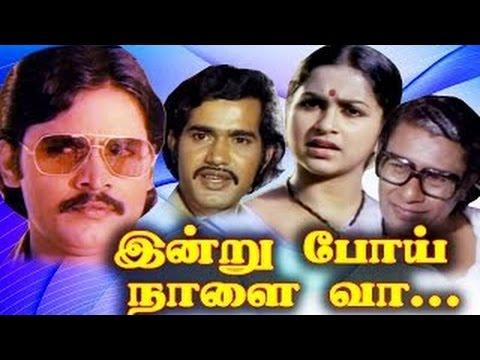 Indru Poi Naalai Vaa Full Movie HD