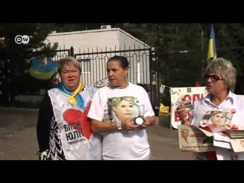 Борьба за освобождение Тимошенко в Харькове