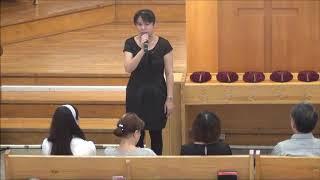 20180930浸信會仁愛堂主日信息_李依娜姊妹